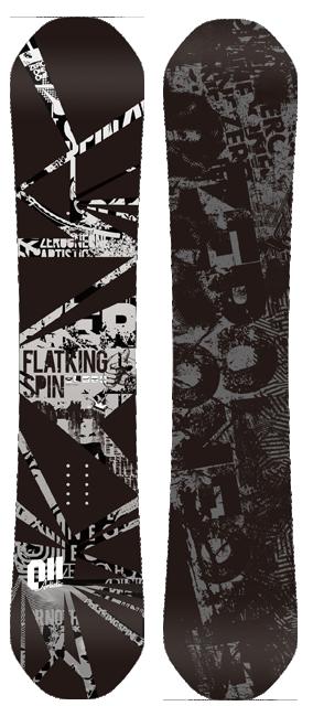 FLAT KING SPIN